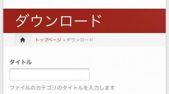 ダウンロードファイル ― マイゾウ メーノス